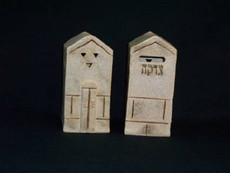"Vichinsky ""Shul"" Tzedakah Box -  Medium"