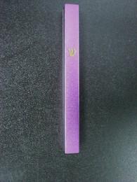 Peel and Stick Aluminum Mezuzah - Purple