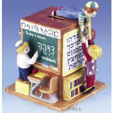 School Days Tzedakah Box