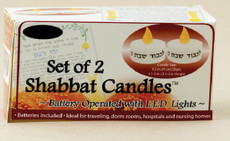 Battery Shabbat Candles