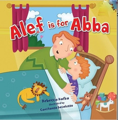 Alef is for Abba...Alef is for Ima - A Flip Book
