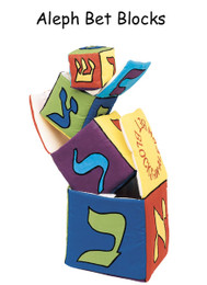 Alef Bet Soft Stacking Blocks
