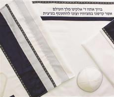 Ashkelon Tallit Set