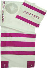 Pink Stripes with Blessing Tallit Set