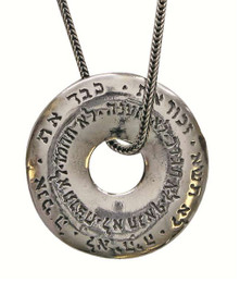 Sterling Silver 10 Commandments Circle Pendant with Chain
