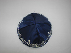 Satin Jerusalem Kippah - Royal Blue