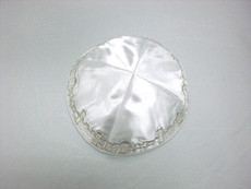 Satin Jerusalem Kippah - White