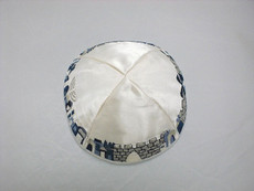Satin Detailed Jerusalem Kippah - White mcdj3