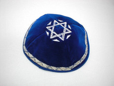 Velvet Agam Star Kippah - Royal Blue