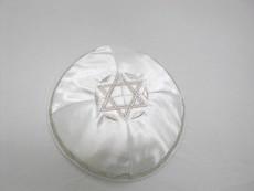 Satin Agam Star Kippah - White