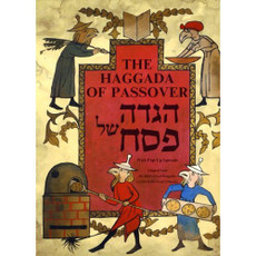 Birds' Head Pop-Up Haggadah