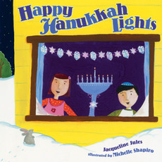 Happy Hanukkah Lights - Children's Book
