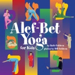Alef Bet Yoga