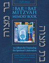 The Bar/Bat Memory Book