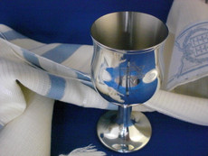 High Gloss Pewter Kiddush Cup with Etched Star