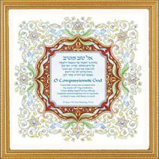 Mickie Caspi Healing Arts Prayer - Large
