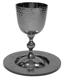 Hammered Nickel Kiddush Cup With Matching Saucer