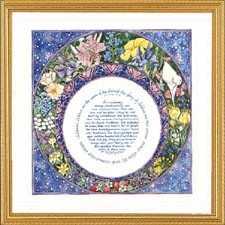 Caspi Cards & Art Blue Sky Parent Thank You Framed Print