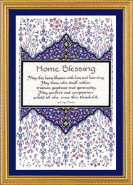 Mickie Caspi Persian Motif Home Blessing