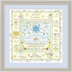 Mickie Caspi Boy Blessing Framed Print - Large