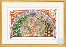 """Mickie Caspi Cards & Art """"Ani L'Dodi """" Framed Print"""