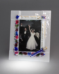 "Beames Designs ""Floral Break Glass Frame - 5' x 7"""
