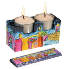 Emanuel Colorful Jerusalem Candlesticks