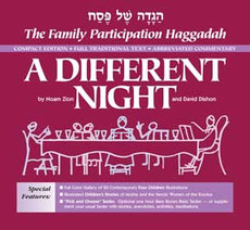 A Different Night Haggadah - Compact Edition