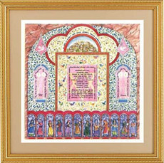 Caspi Cards & Art Bat Mitzvah Girl/Woman Blessing Framed Print