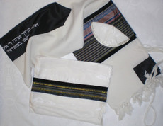 Kibbutz Riviera Multi Striped Tallit Set