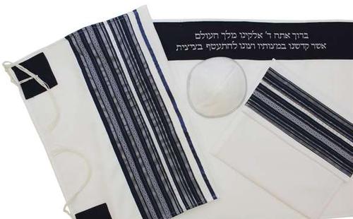 Efrat Tallit, Bag and Kippah