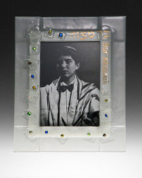 Beames Designs Bar Mitzvah Frame
