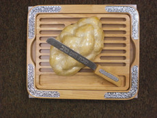 Challah Board and Knife
