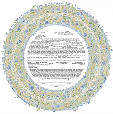 Song Of Love Papercut Ketubah with Blue Paper Underlay