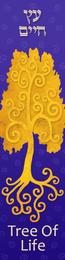 Gold Tree of Life Mezuzah