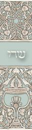 Opal Goblet Mezuzah