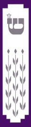 Purple Sheafs Mezuzah