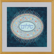 Shalom Blessing Framed Print