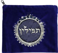 Royal Blue Velvet Jeusalem Tefilin Bag