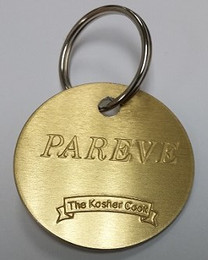 Pareve Disc