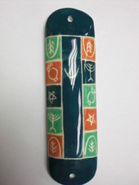 Forest Green Ceramic Mezuzah