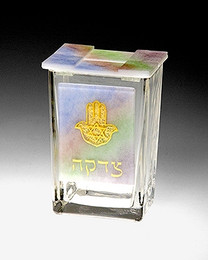 Beames Designs Rainbow Hamsa Tzedakah Box