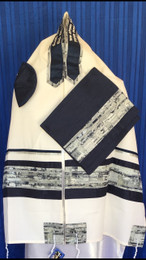 Michal Kotel - Blue & Silver Tallit Set