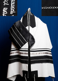Michal Black & Silver Tallit Set