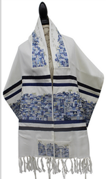 Jerusalem Design Tallit Set in Blue