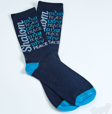 """Walk In Peace"" Adult Crew Socks"