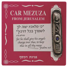 Pewter Car Mezuzah mgphcm196