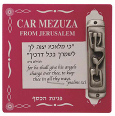 Pewter Car Mezuzah mgphcm313