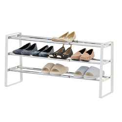 3-tier Extendable Shoe Rack | shoe rack | shoe storage | shoe racks | shoe shelf | shoe shelves