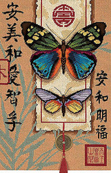 "Asian Butterflies Butterfly Dimensions Needlepoint Kit 14"" x 19"" inch NEW"